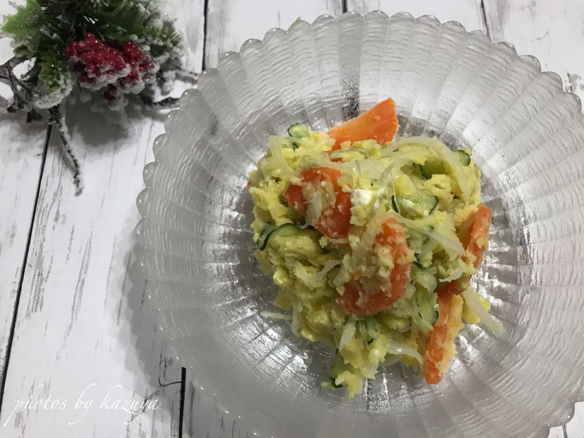 さつま芋とカッテージチーズのサラダ
