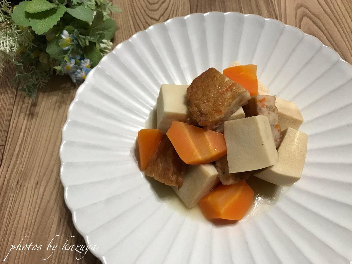 さつま揚げと高野豆腐の煮物