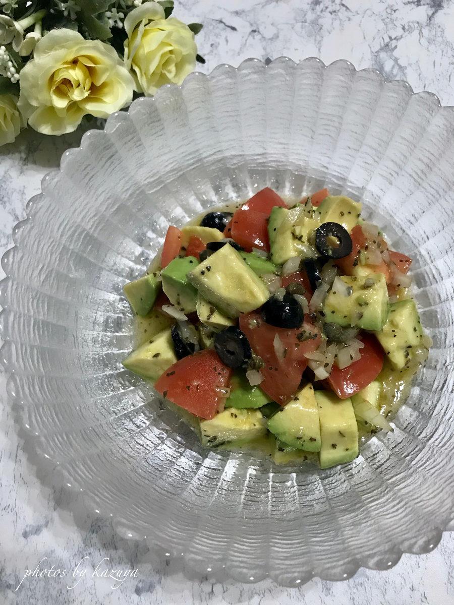 アボカドとトマトの美容サラダ