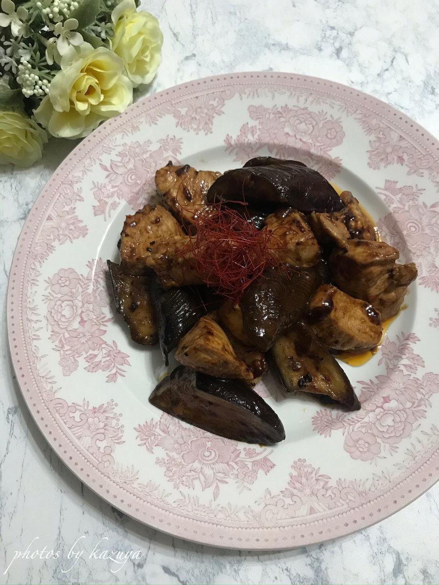 鶏むね肉とナスの中華炒め