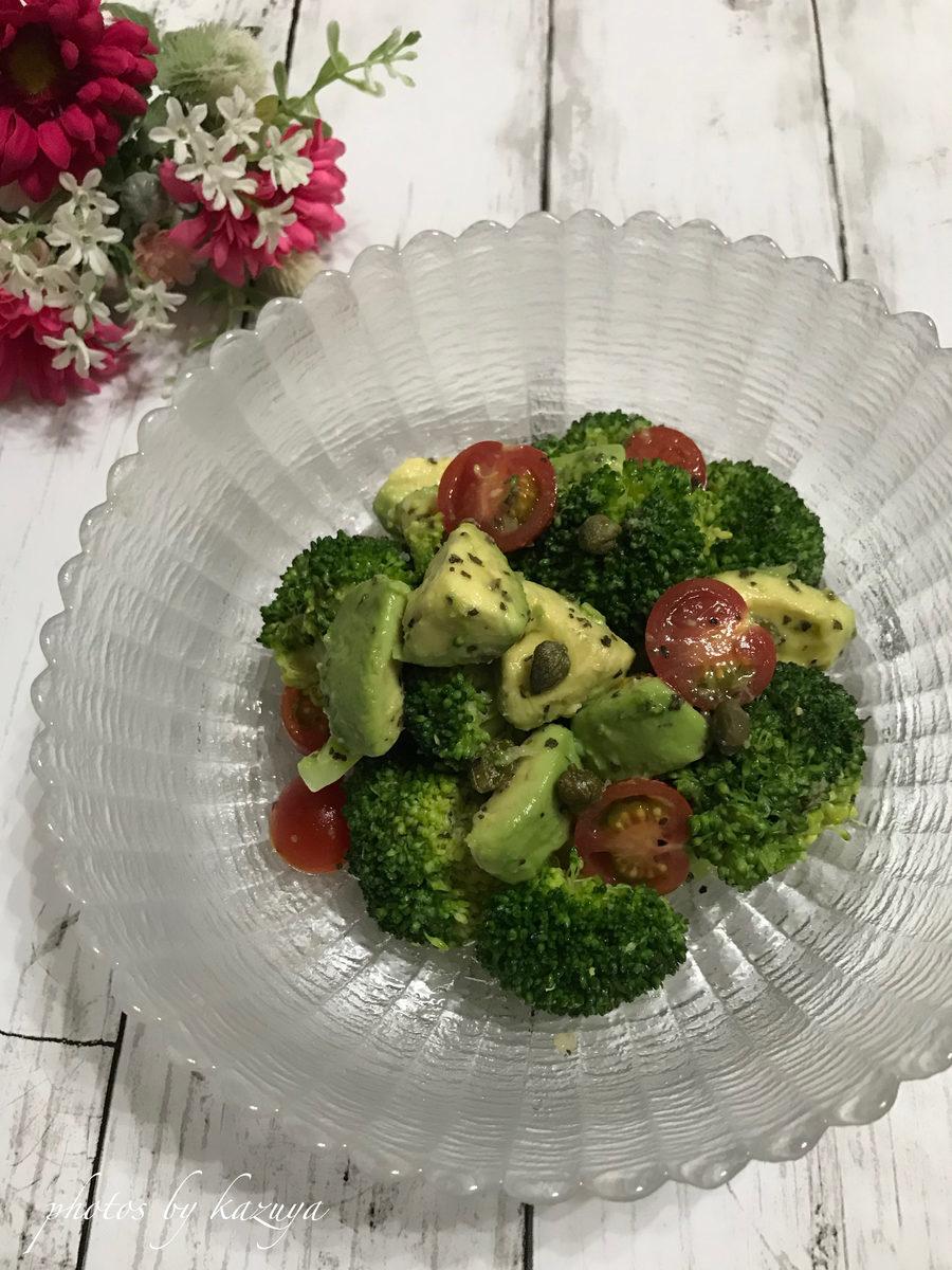 ブロッコリーとアボカドのイタリアンサラダ