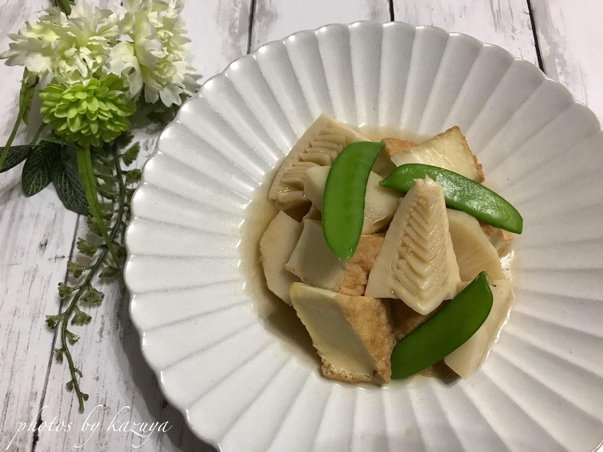 筍と厚揚げの煮物