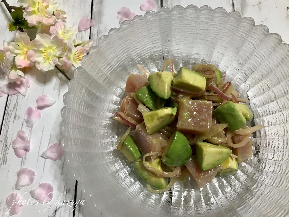マグロとアボカドの和風サラダ