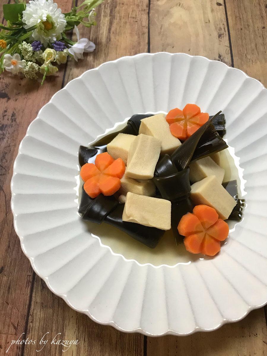 高野豆腐と昆布の煮物