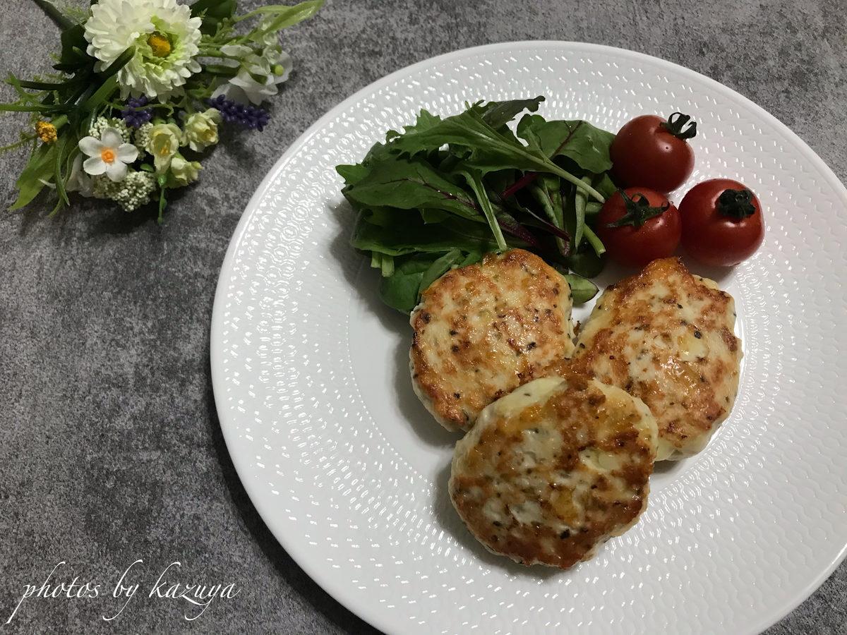 ハーブチーズチキンナゲット