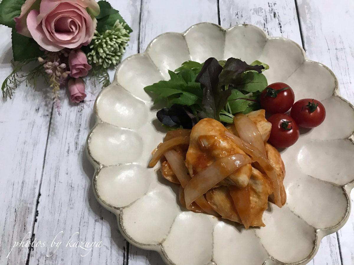 鶏むね肉でチキンチャップ