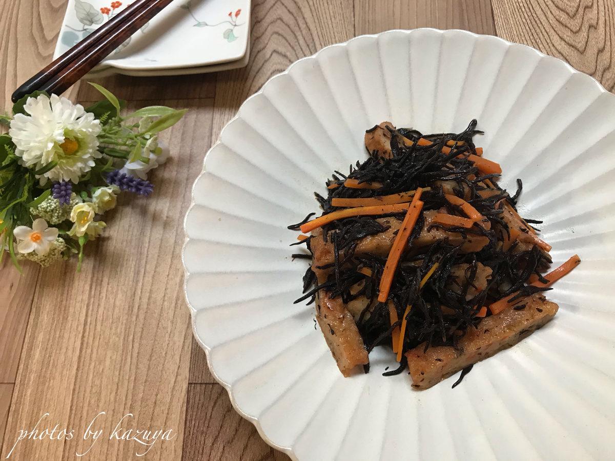ひじきと薩摩揚げの煮物
