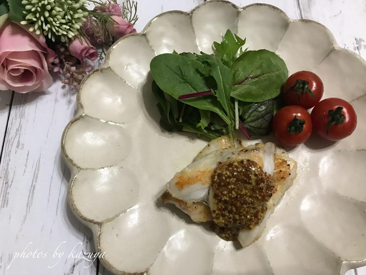 鱈のハニーマスタードソース
