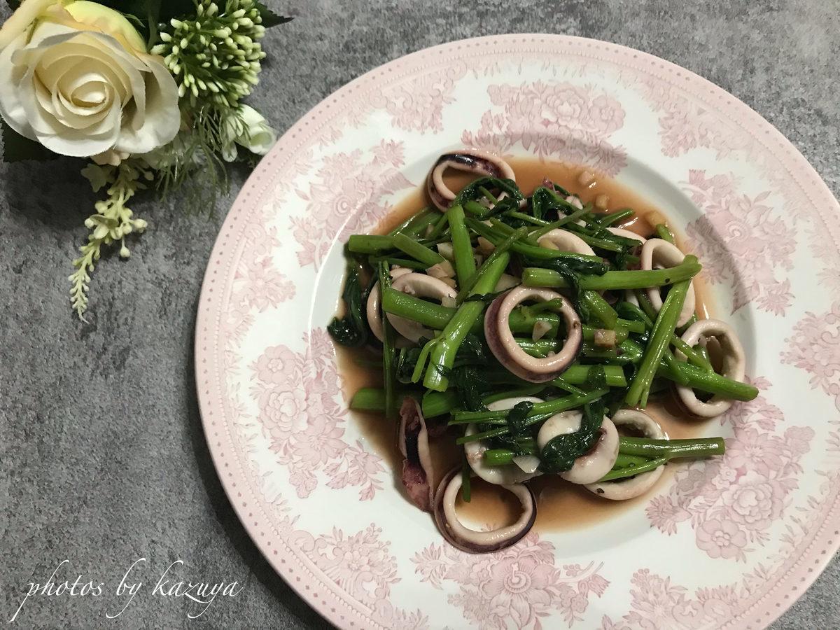 イカと空芯菜の炒め物