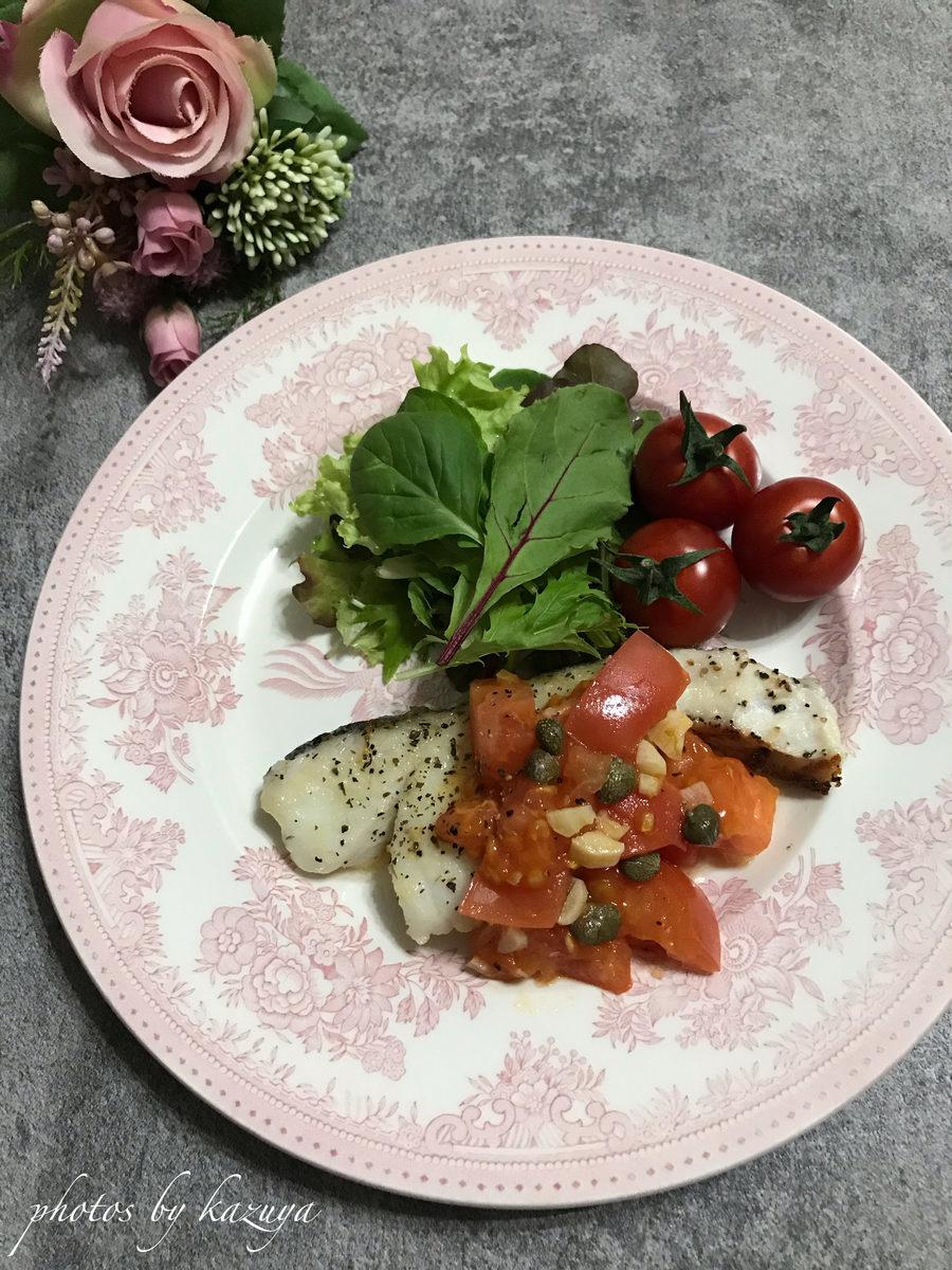 鱈のバジルソテー フレッシュトマトのソース