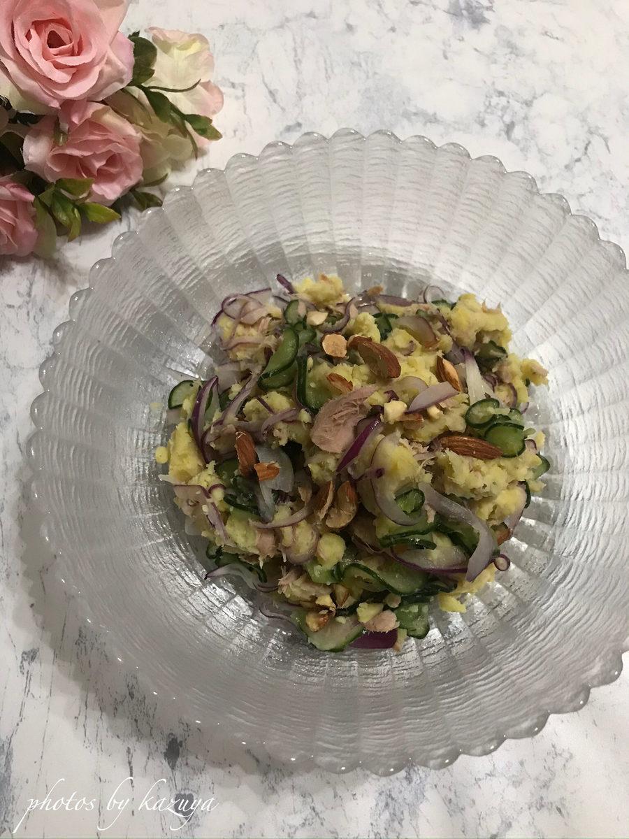 さつま芋とアーモンドのサラダ
