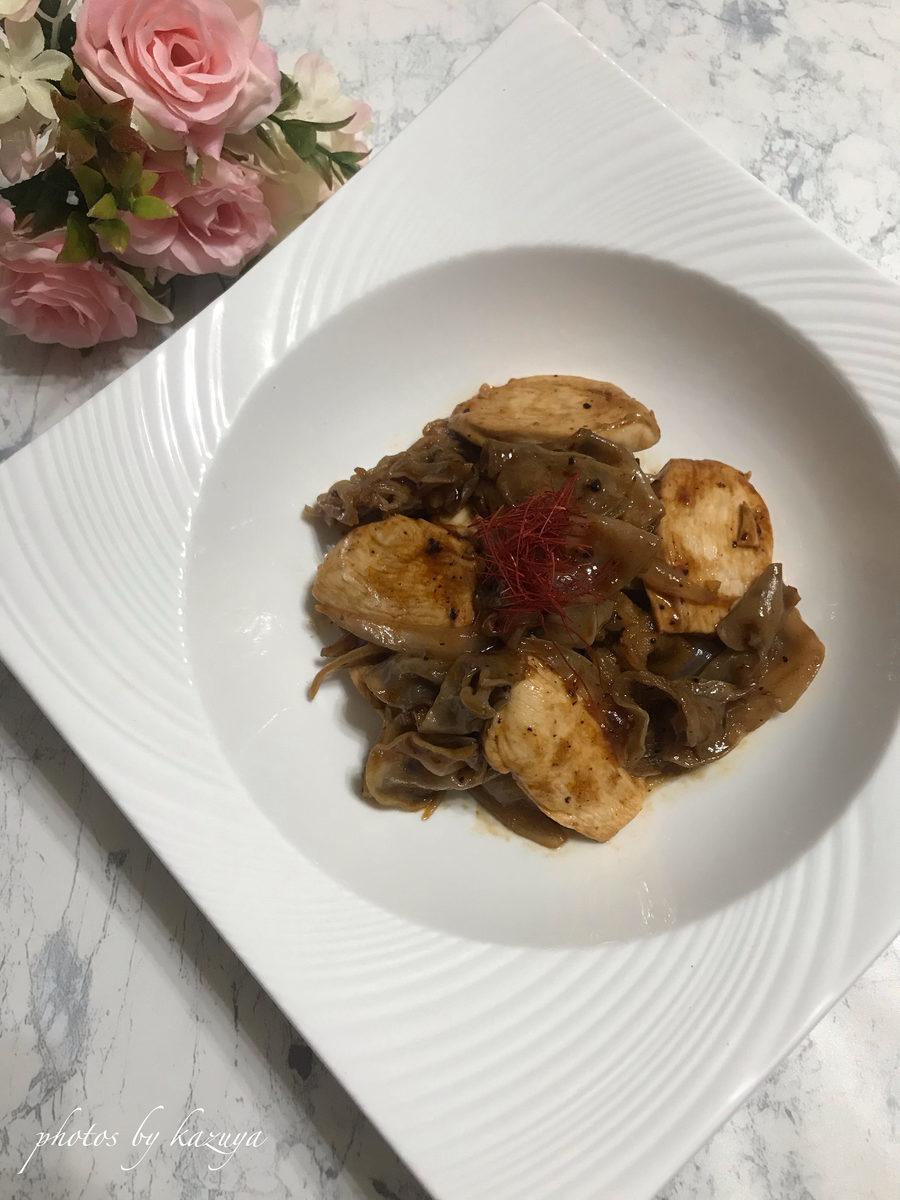 鶏むね肉と白いキクラゲの中華炒め