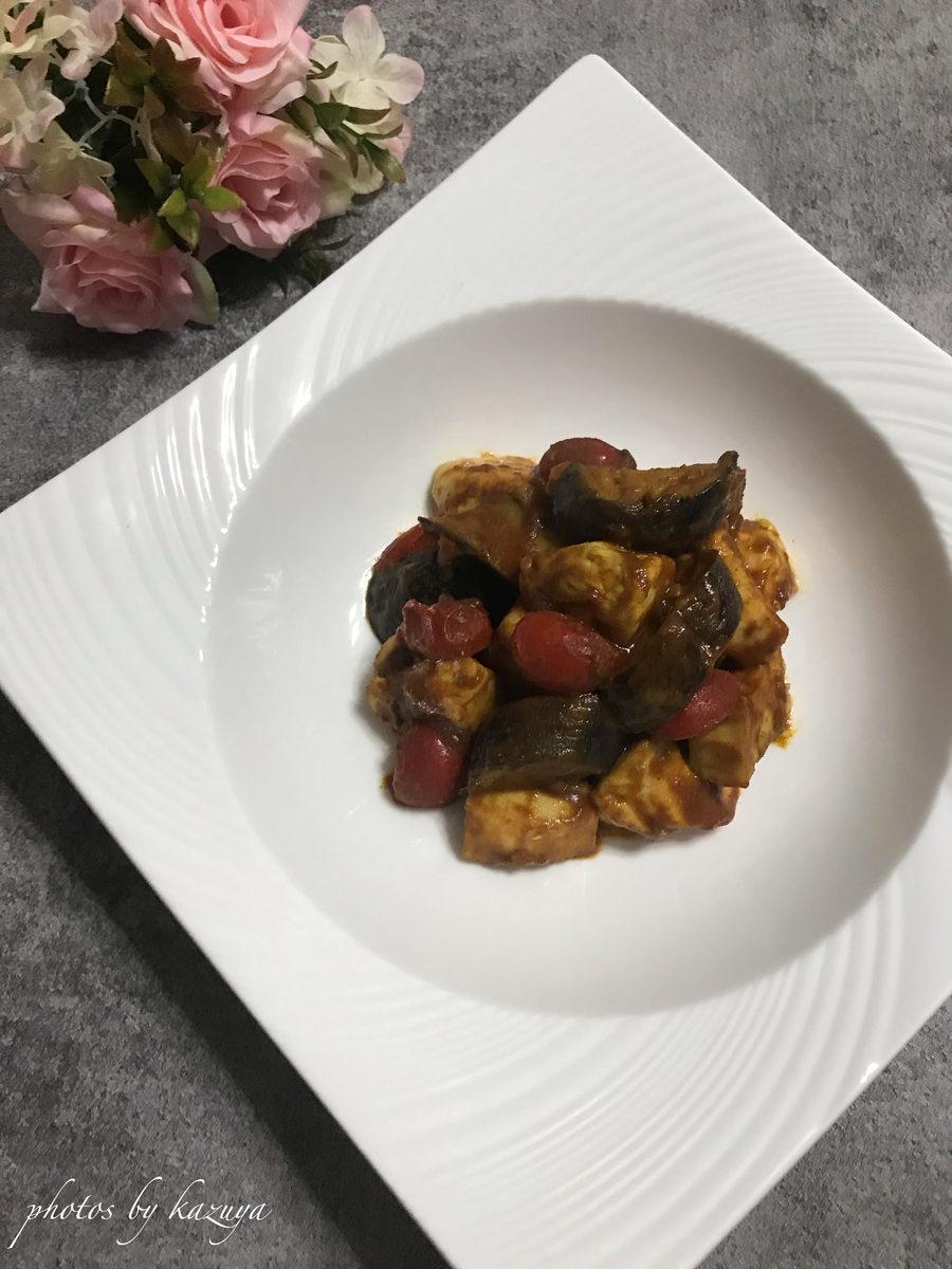 鶏むね肉とナスのカレー炒め
