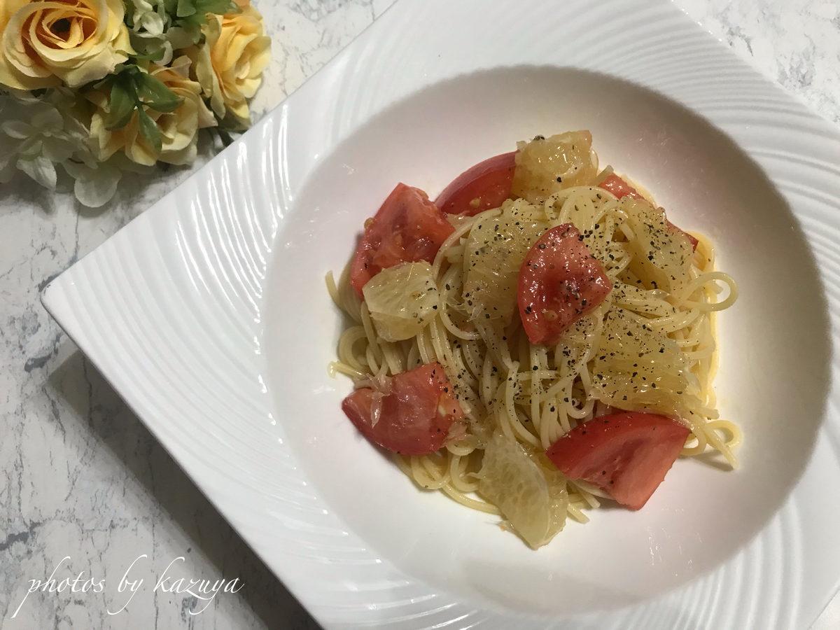 トマトとグレープフルーツの冷製パスタ