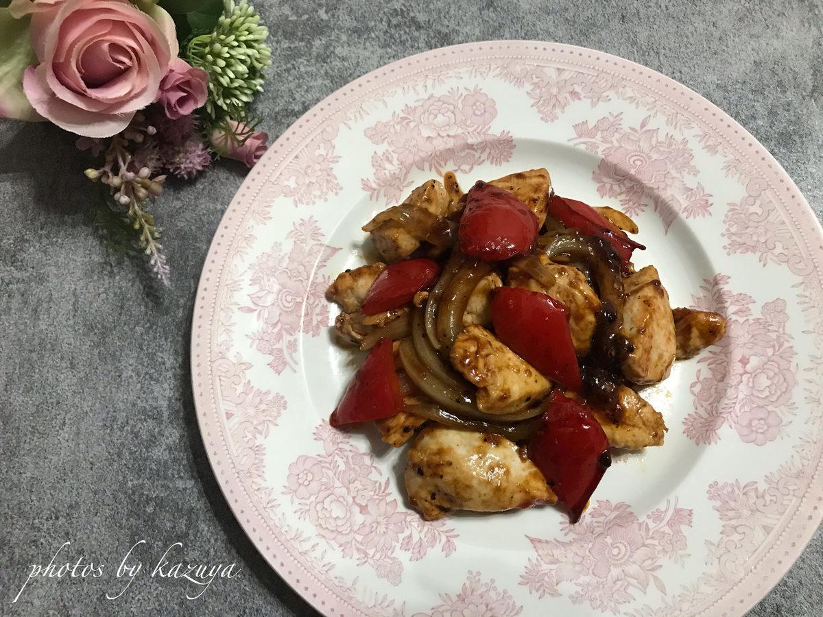 鶏むね肉とパプリカの中華炒め