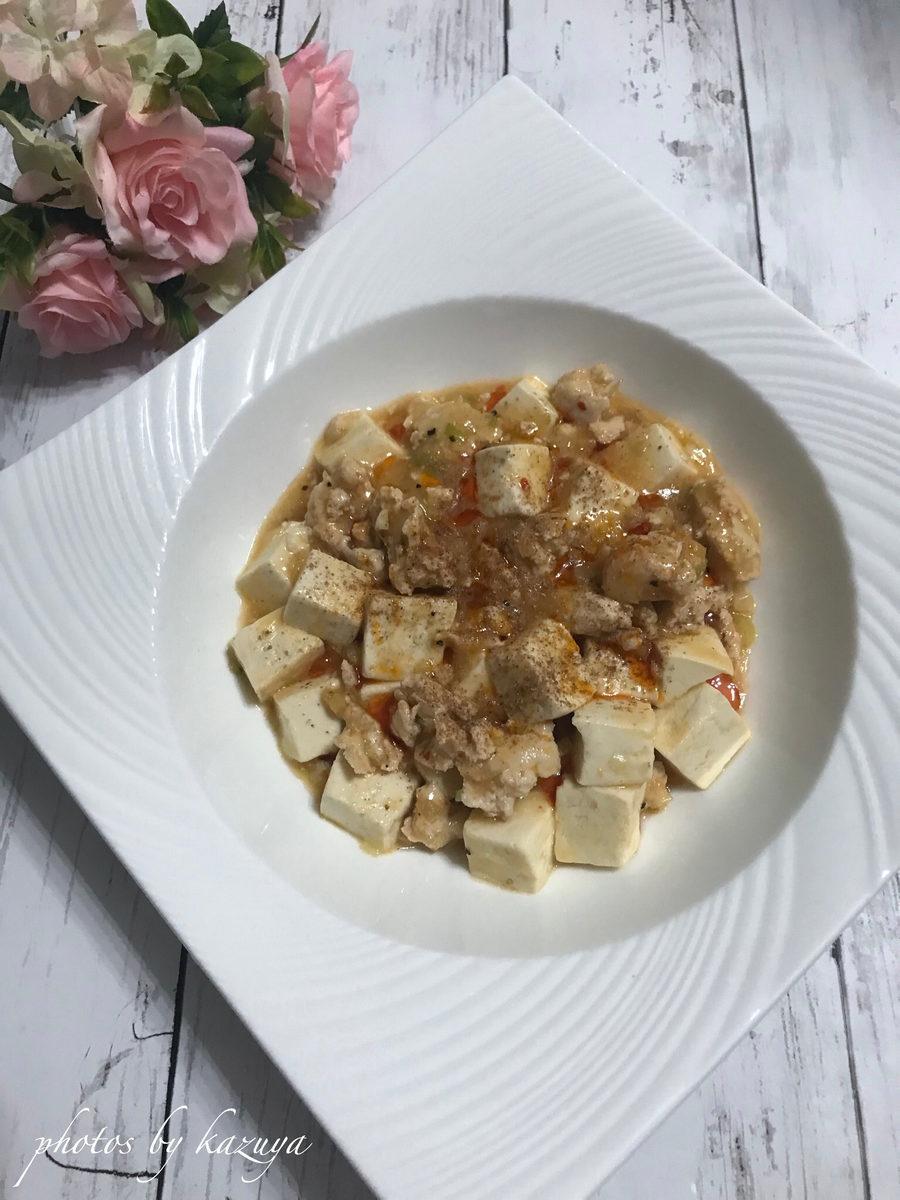 鶏むね肉の和風麻婆豆腐