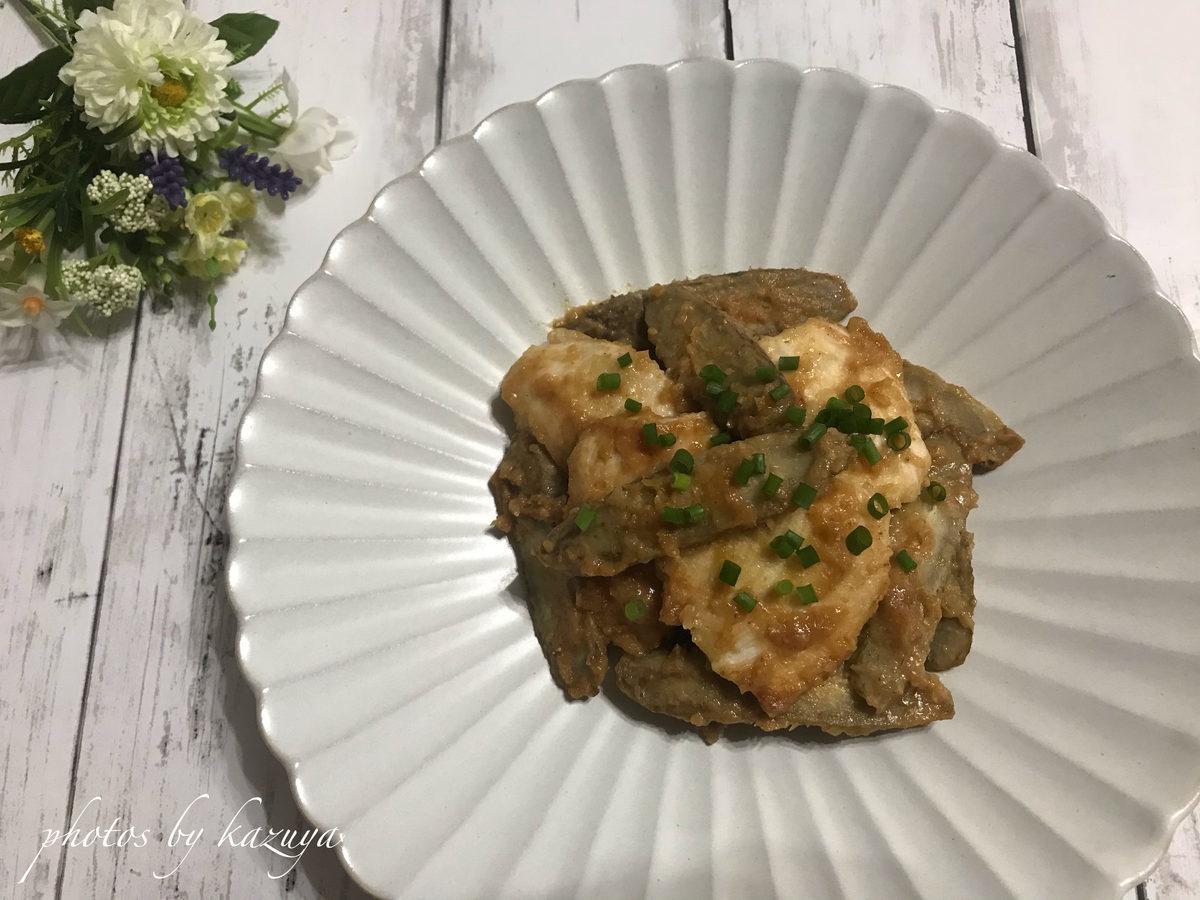 鶏むね肉とごぼうの胡麻味噌炒め