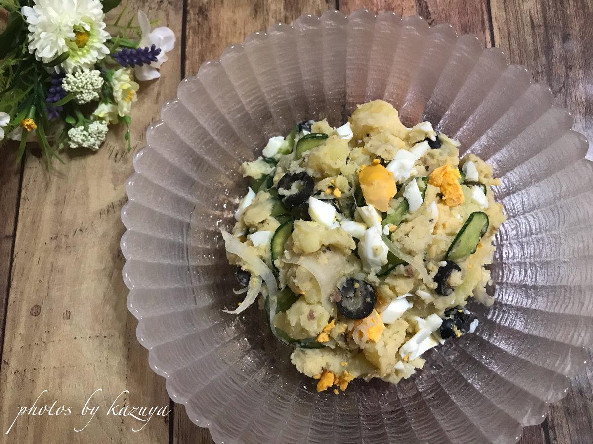 アンチョビポテトサラダ