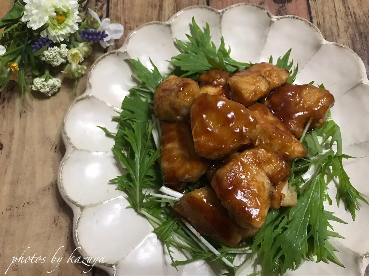 鶏むね肉の唐揚げ 黒酢あん