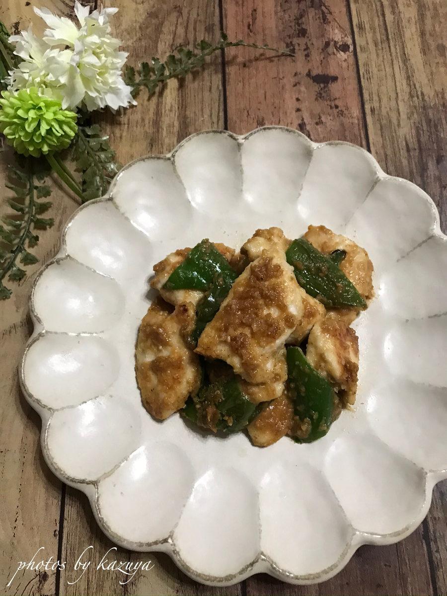 鶏むね肉とピーマンの胡麻味噌炒め