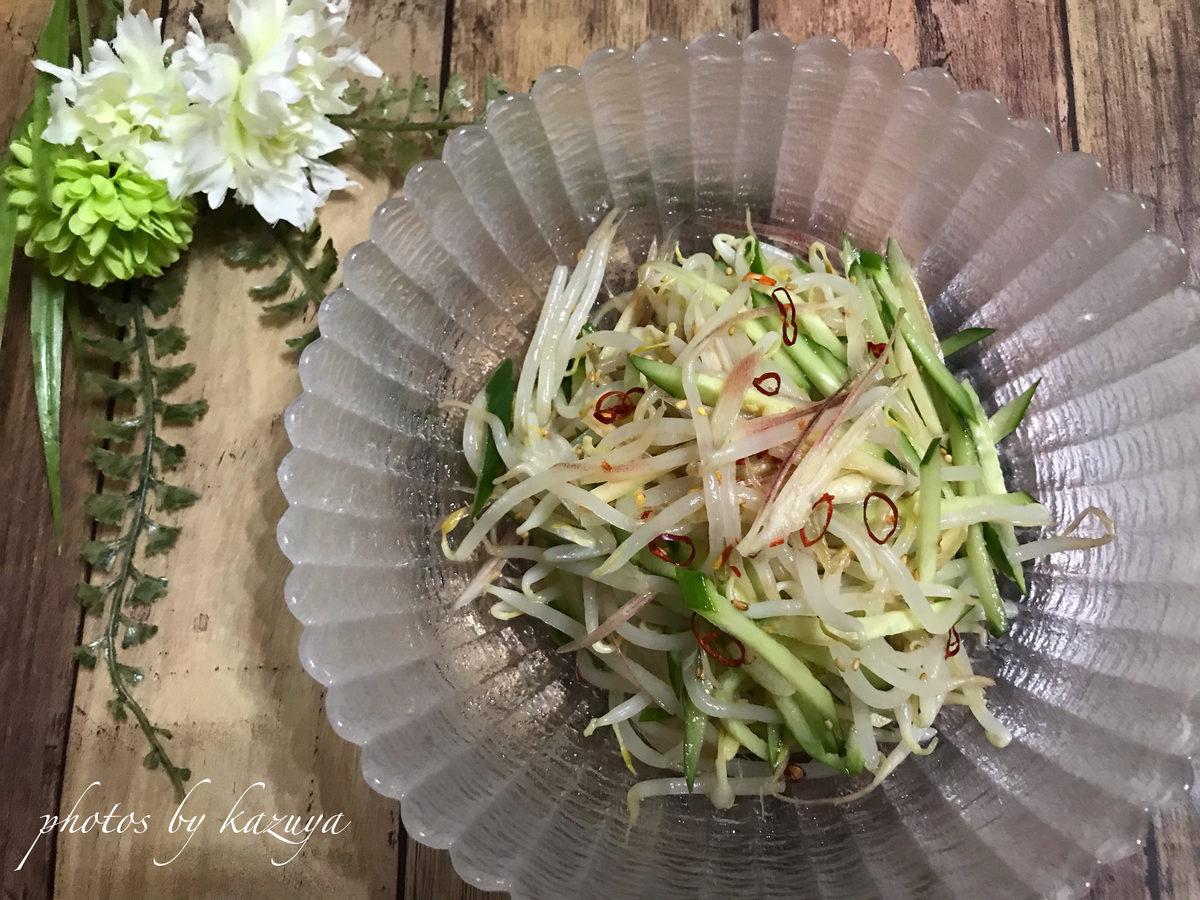 もやしと香味野菜の中華サラダ