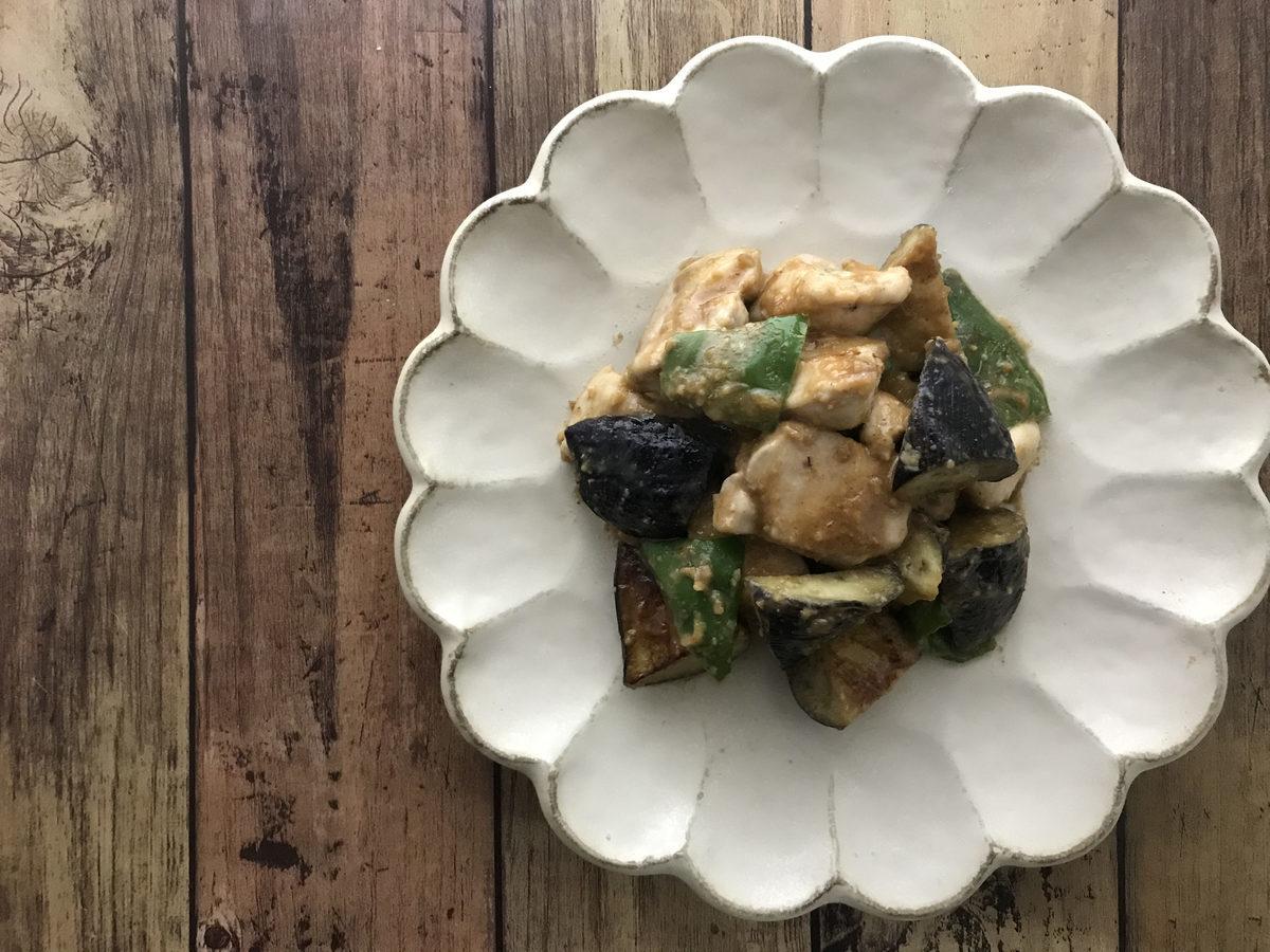 鶏むね肉とナスの胡麻味噌炒め
