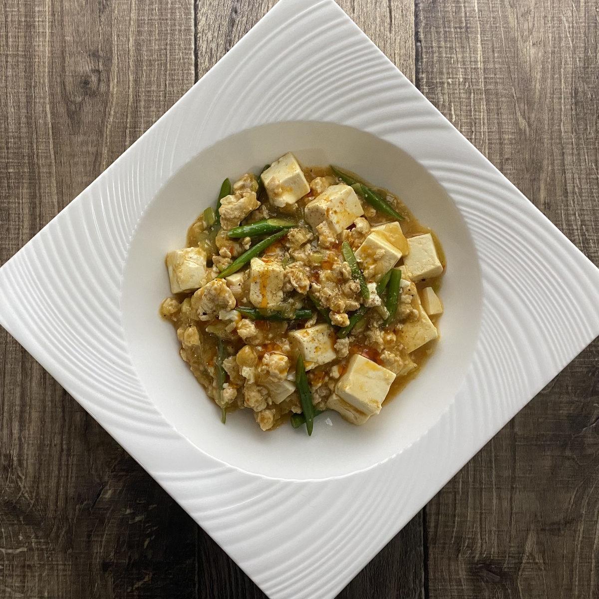 にんにくの芽入り麻婆豆腐