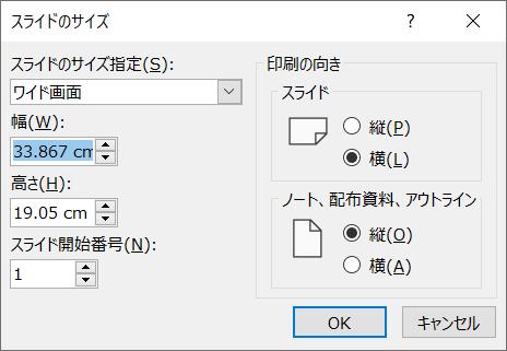 f:id:l-expanse:20210219005238p:plain