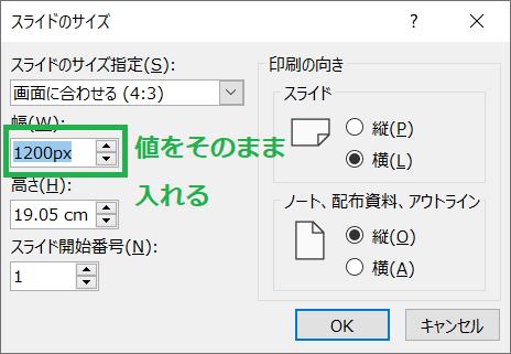 f:id:l-expanse:20210219005437p:plain