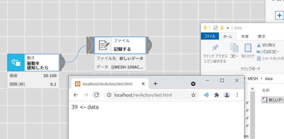 f:id:l-expanse:20210527181836p:plain