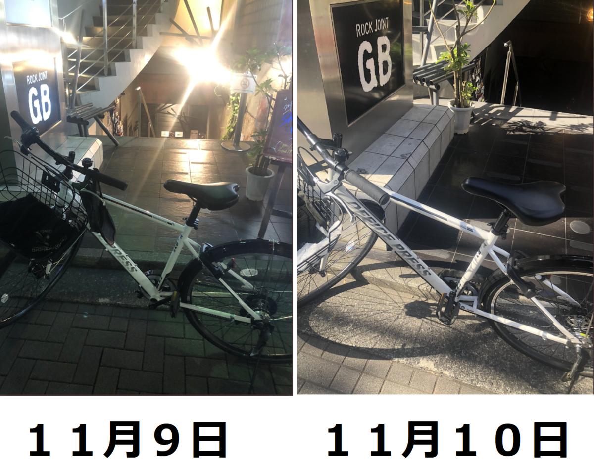f:id:l-i-t:20191111191133p:plain