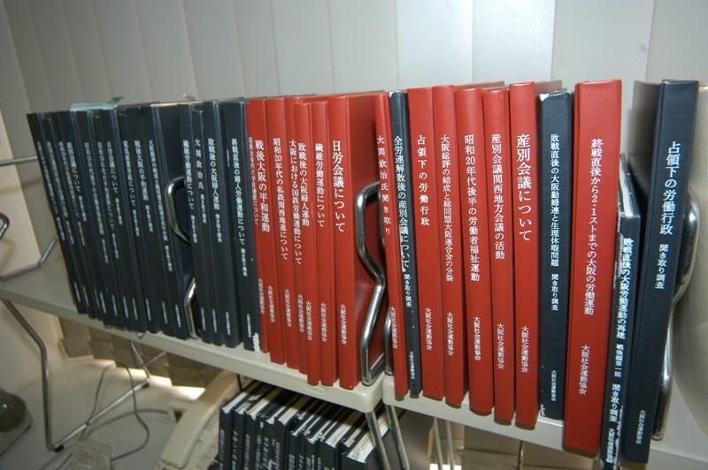 f:id:l-library:20060509101307j:image