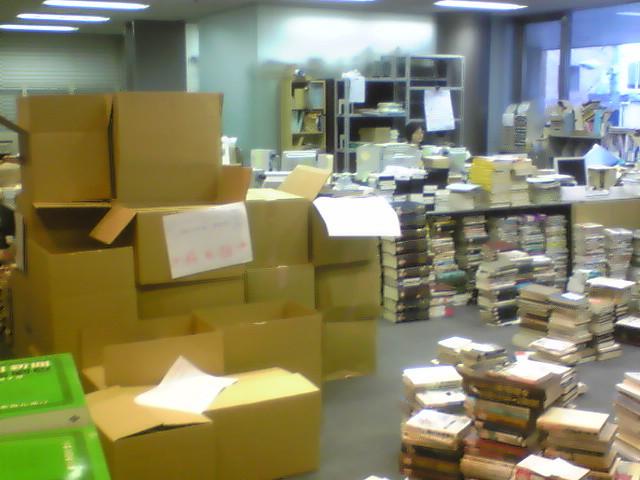 f:id:l-library:20081114160100j:image