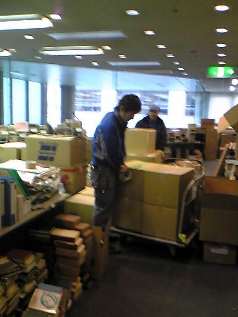 f:id:l-library:20081209110952j:image
