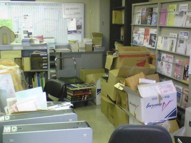 f:id:l-library:20081209111828j:image