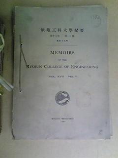 f:id:l-library:20090322161121j:image
