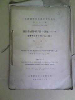 f:id:l-library:20090322161229j:image