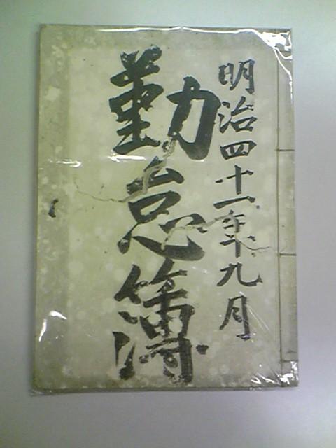 f:id:l-library:20090421133227j:image
