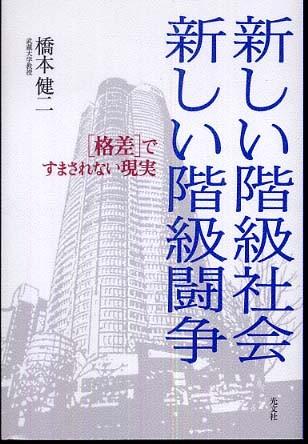 f:id:l-library:20090825161807j:image