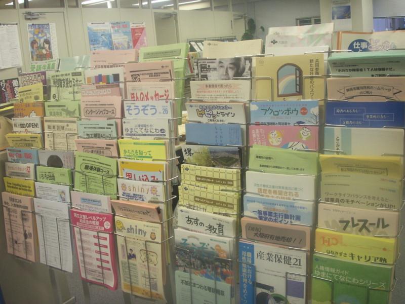 f:id:l-library:20100201204349j:image