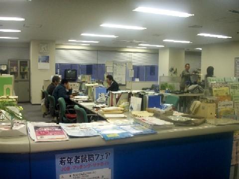 f:id:l-library:20100204120008j:image