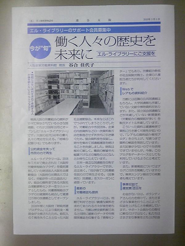 f:id:l-library:20100315165907j:image