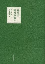 f:id:l-library:20100412103045j:image:right