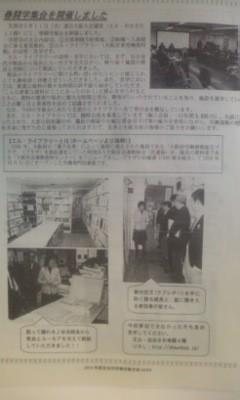 f:id:l-library:20100414162204j:image:left