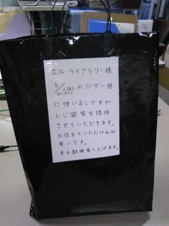 f:id:l-library:20100502011901j:image