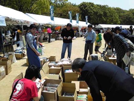 f:id:l-library:20100502011902j:image