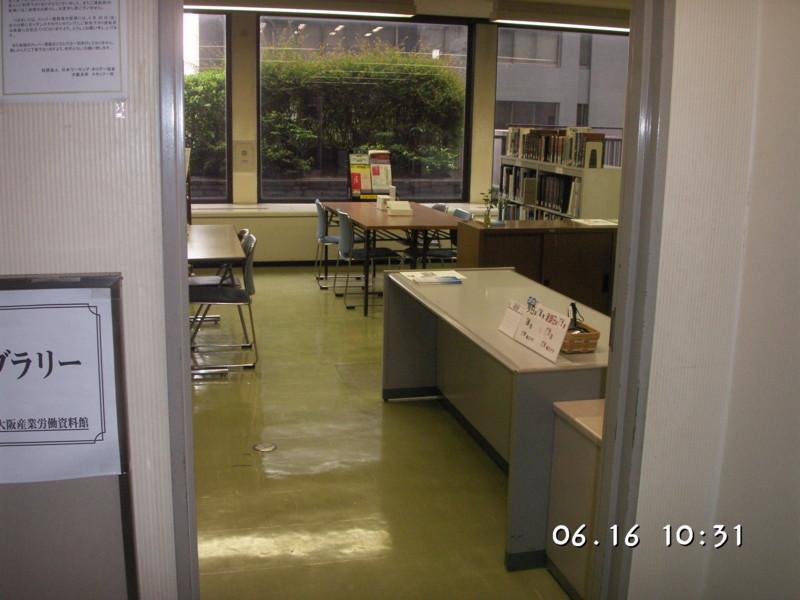 f:id:l-library:20100616103150j:image