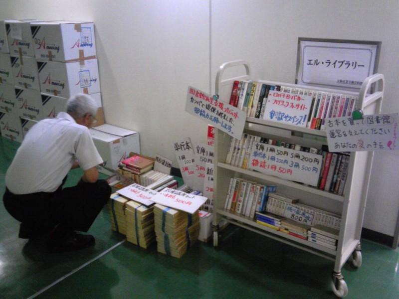 f:id:l-library:20100707113650j:image
