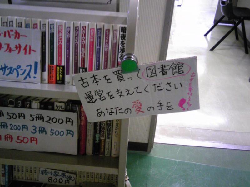 f:id:l-library:20100707113754j:image