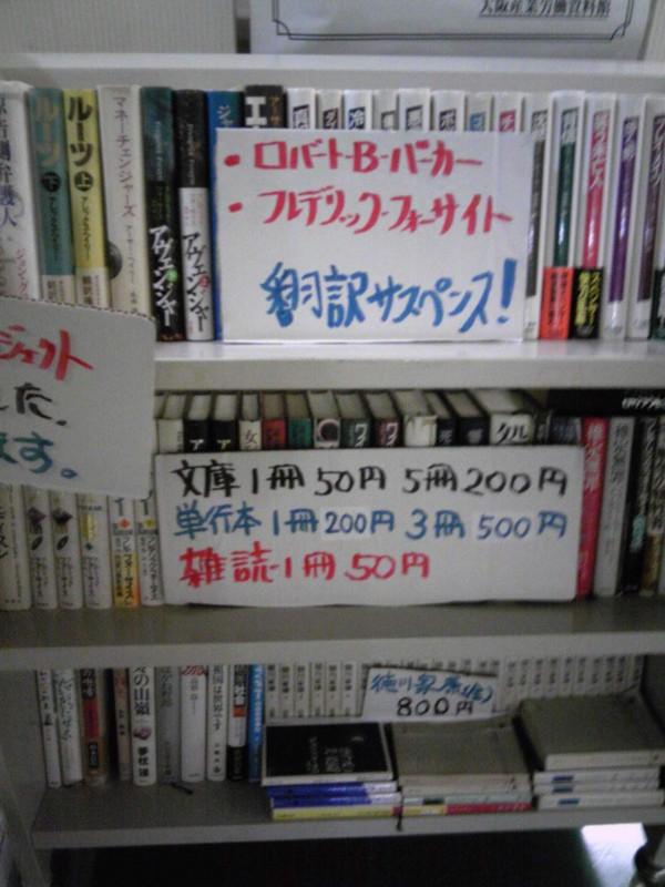 f:id:l-library:20100707113810j:image